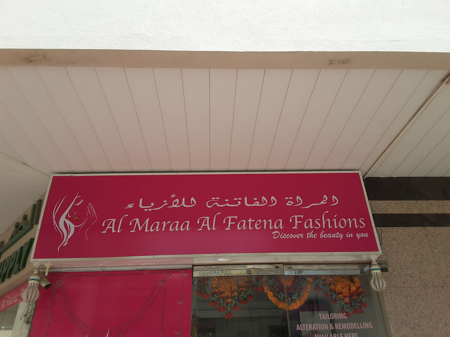 HiDubai-business-al-maraa-al-fatena-fashions-shopping-apparel-al-karama-dubai-2