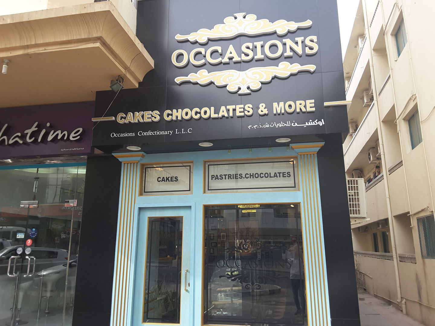 HiDubai-business-occasions-food-beverage-bakeries-desserts-sweets-al-karama-dubai-2