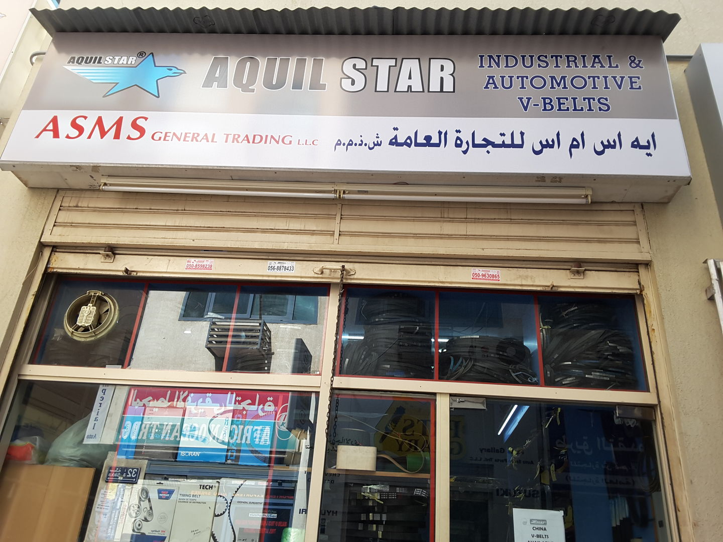 HiDubai-business-asms-general-trading-transport-vehicle-services-auto-spare-parts-accessories-baniyas-square-dubai-2