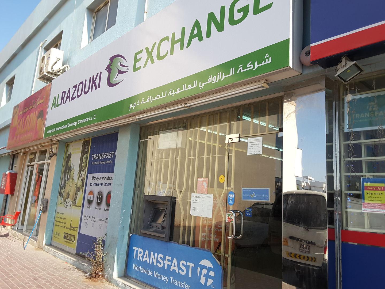HiDubai-business-al-razouki-exchange-finance-legal-money-exchange-muhaisnah-2-dubai-2