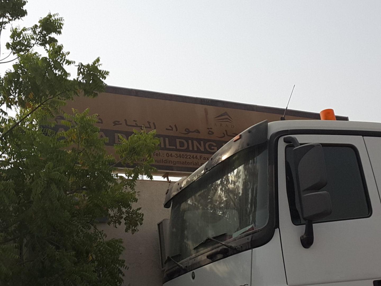 HiDubai-business-arad-building-materials-construction-heavy-industries-construction-renovation-al-quoz-industrial-4-dubai-2