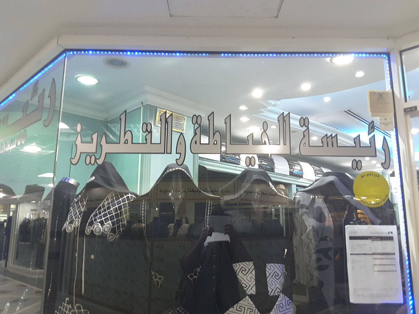 HiDubai-business-raessa-tailoring-embroidery-shopping-apparel-hor-al-anz-east-dubai-2