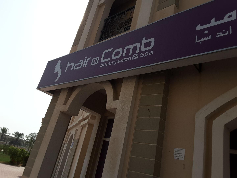 HiDubai-business-hair-dot-comb-beauty-salon-and-spa-beauty-wellness-health-beauty-salons-international-city-warsan-1-dubai-2