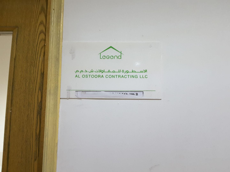 HiDubai-business-al-ostoora-contracting-construction-heavy-industries-construction-renovation-hor-al-anz-east-dubai-2