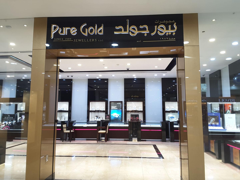 HiDubai-business-pure-gold-jewellers-shopping-jewellery-precious-stones-port-saeed-dubai-2
