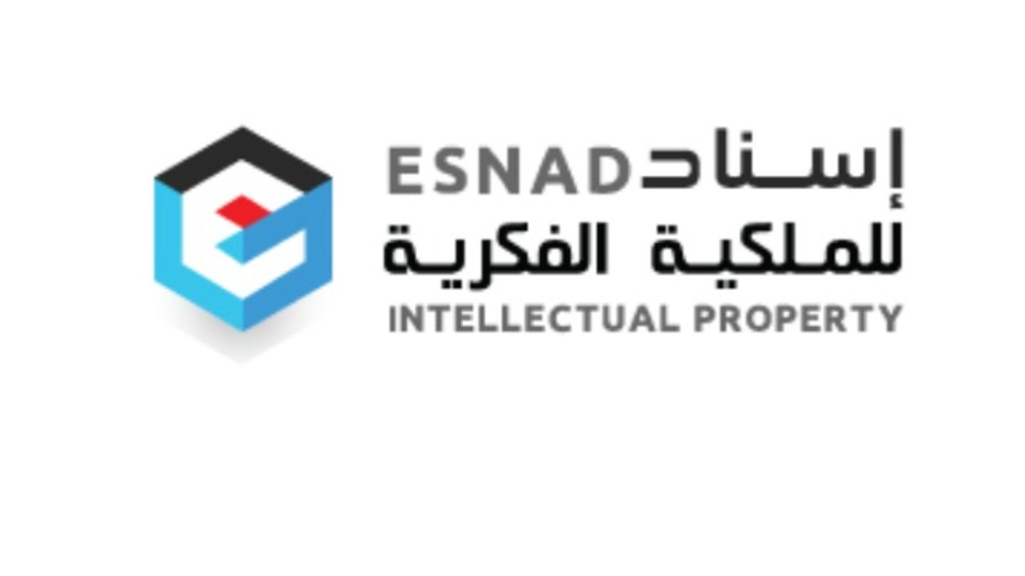 Esnad G C C Intellectual Property, (Legal Services) in Port Saeed, Dubai
