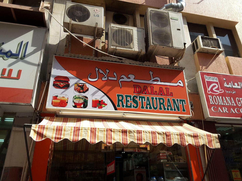 HiDubai-business-dalal-restaurant-food-beverage-restaurants-bars-baniyas-square-dubai-2