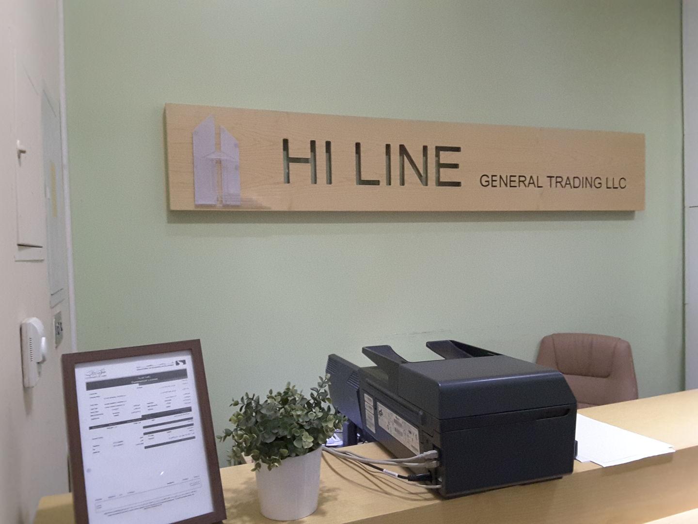 HiDubai-business-hi-line-general-trading-b2b-services-construction-building-material-trading-trade-centre-1-dubai