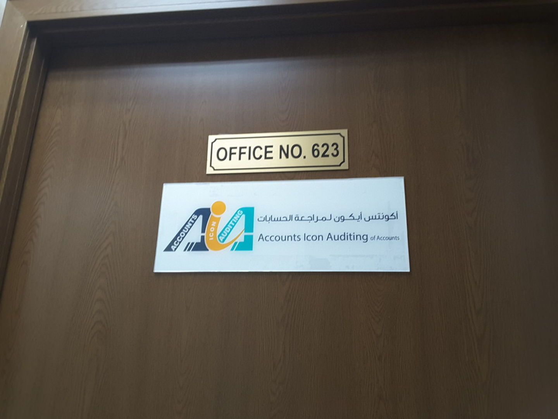 HiDubai-business-accounts-icon-auditing-of-accounts-finance-legal-accounting-services-al-khabaisi-dubai