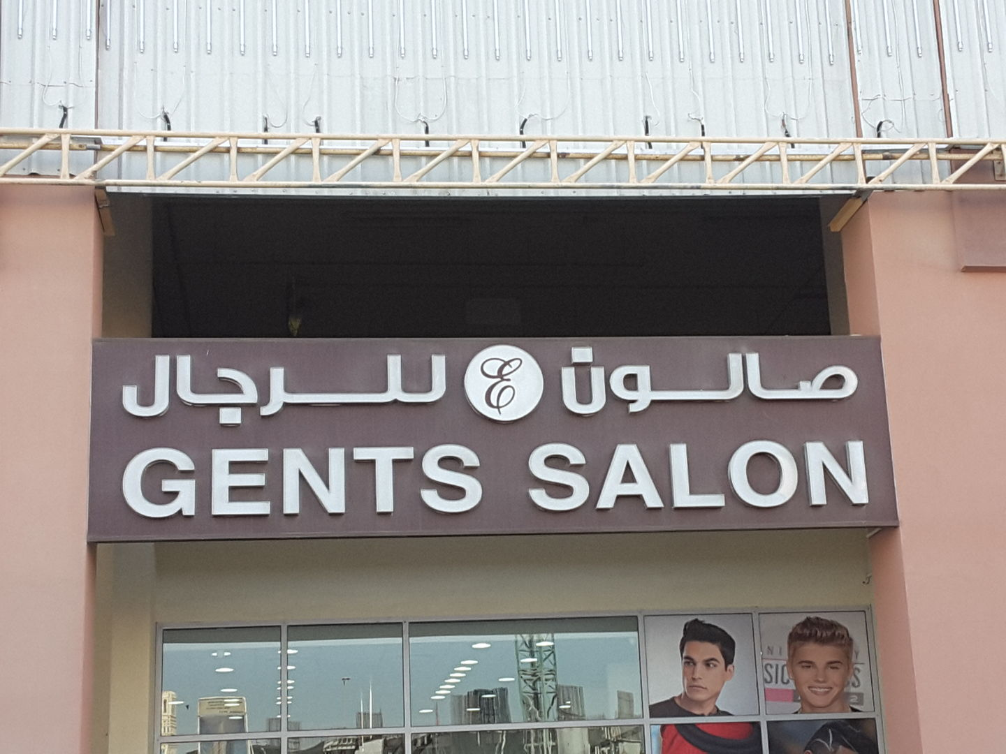 HiDubai-business-expert-cuts-more-gents-salon-beauty-wellness-health-beauty-salons-al-mamzar-dubai-2