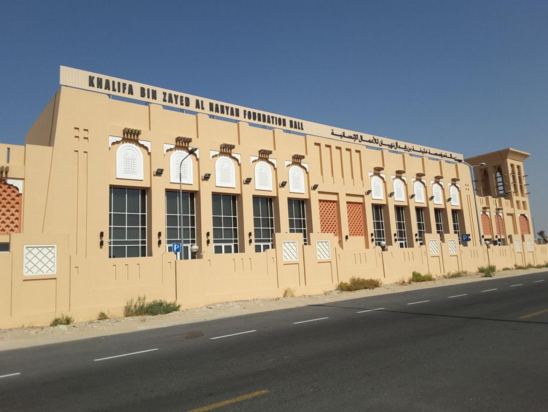 HiDubai-business-khalifa-bin-zayed-al-nahyan-foundation-hall-others-ngos-care-centres-al-warqaa-4-dubai-2