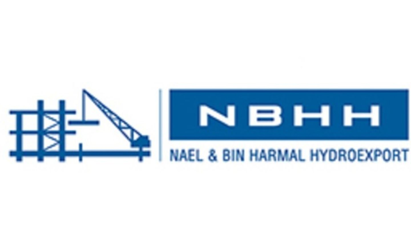 HiDubai-business-nael-construction-contracting-construction-heavy-industries-engineers-surveyors-trade-centre-1-dubai