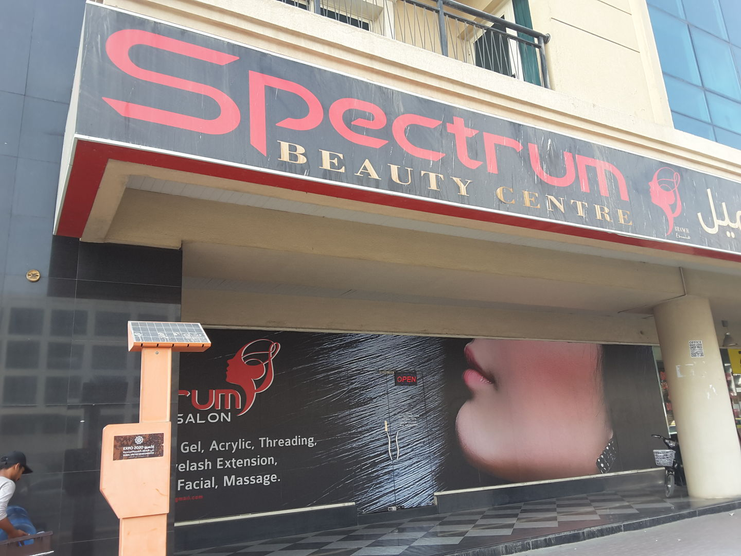 HiDubai-business-spectrum-beauty-centre-beauty-wellness-health-beauty-salons-al-qusais-industrial-1-dubai-2