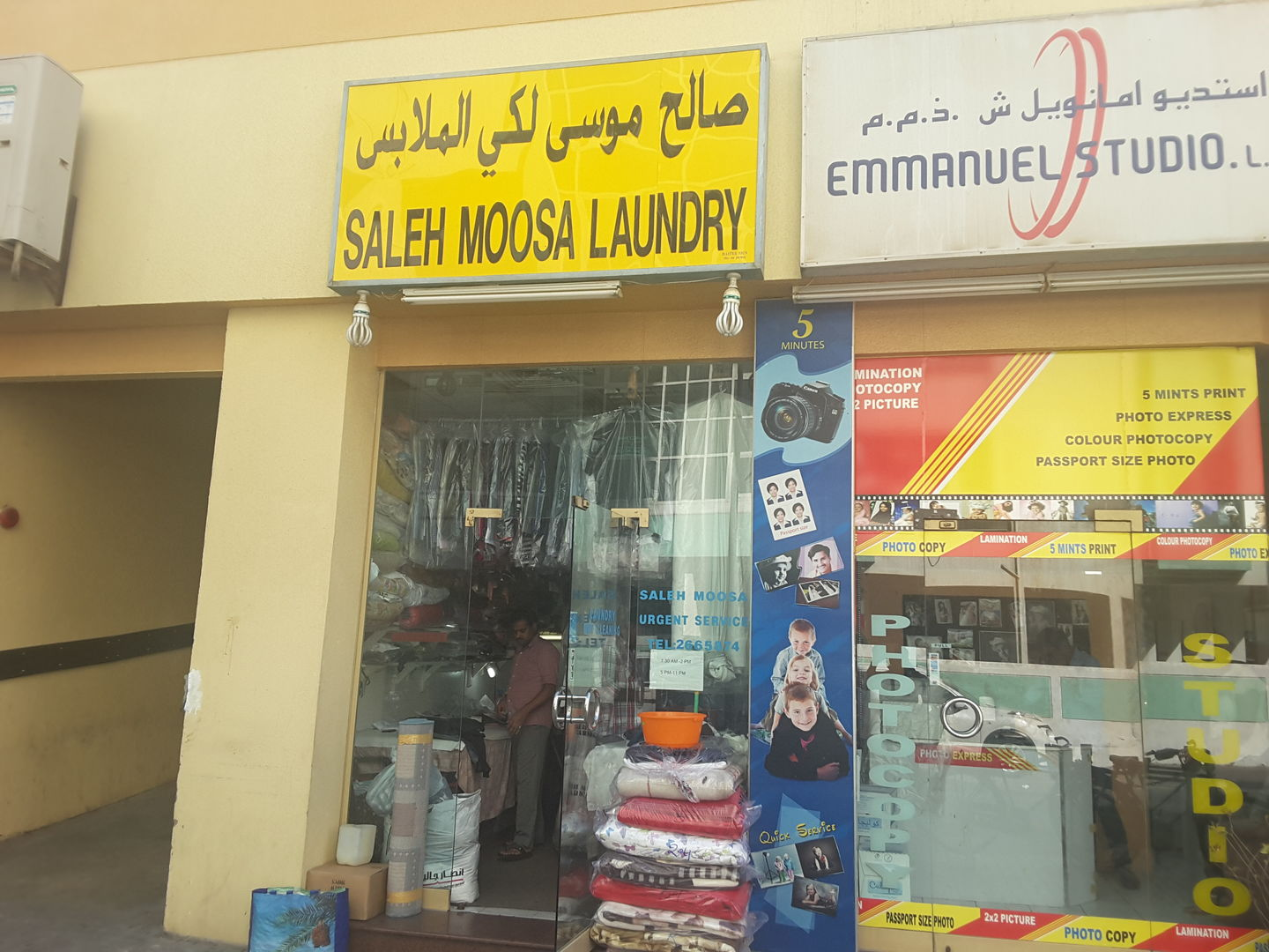 HiDubai-business-saleh-mosa-laundry-home-laundry-al-rigga-dubai-2