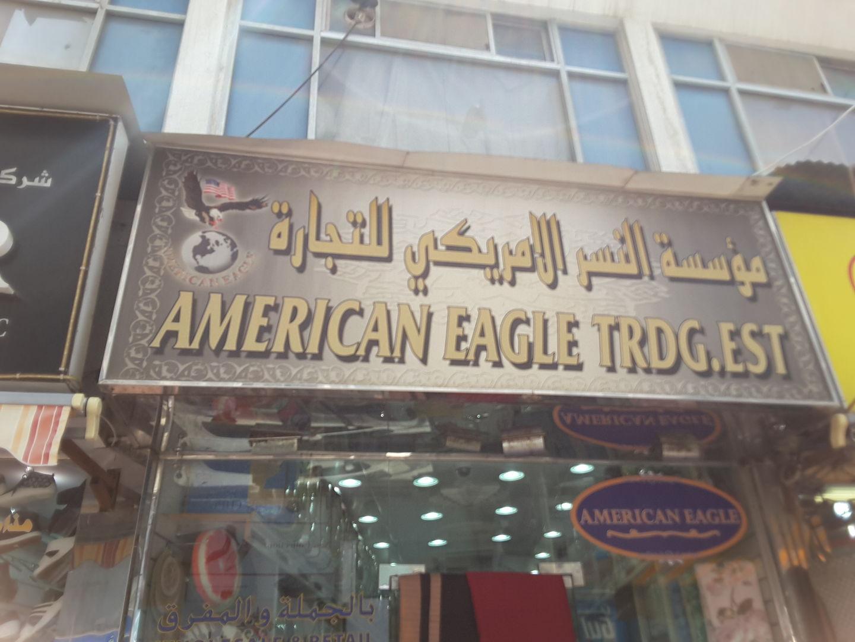 HiDubai Business American Eagle Shopping Furniture Decor Baniyas
