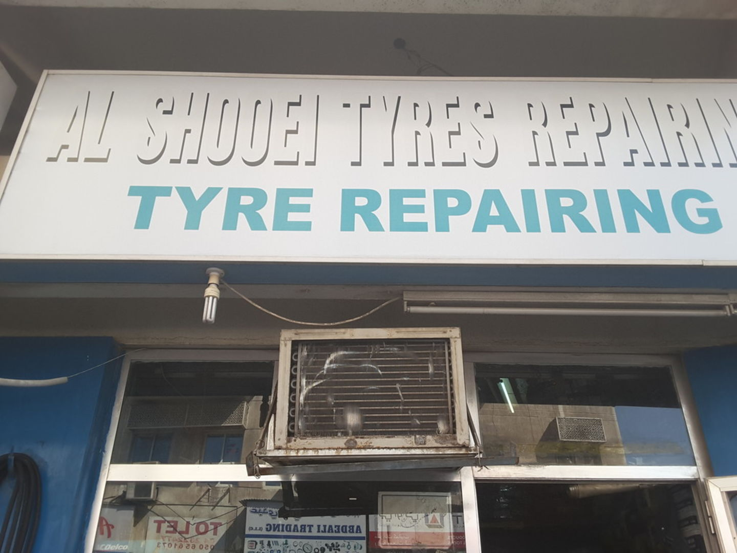 HiDubai-business-al-shooei-tyres-repairing-b2b-services-distributors-wholesalers-naif-dubai-2