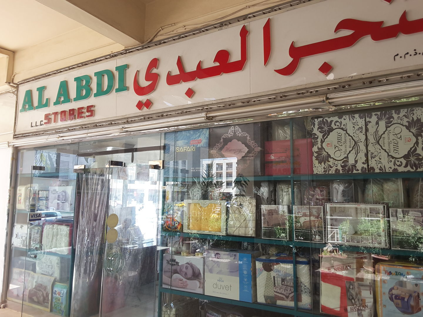 HiDubai-business-al-abdi-store-shopping-furniture-decor-al-karama-dubai-2