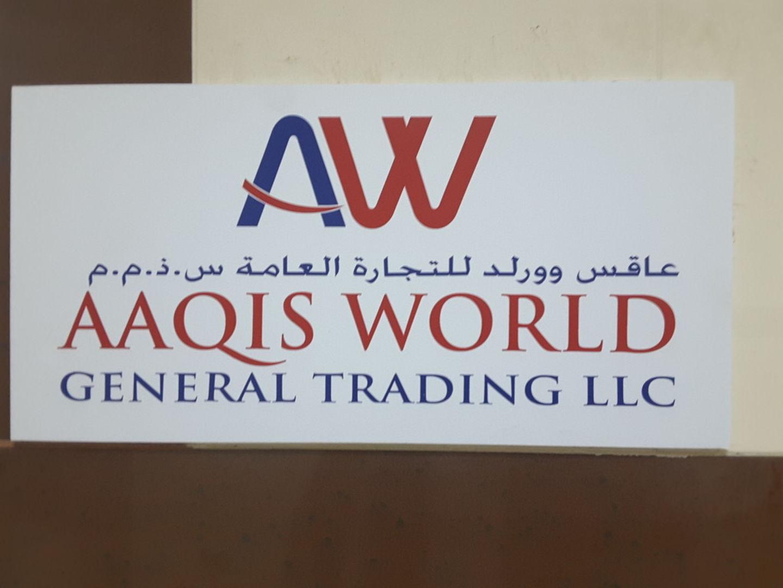 HiDubai-business-aaqis-world-general-trading-b2b-services-food-stuff-trading-mankhool-dubai-2