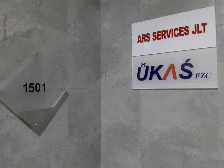 HiDubai-business-ukas-group-shipping-logistics-air-cargo-services-jumeirah-lake-towers-al-thanyah-5-dubai-2