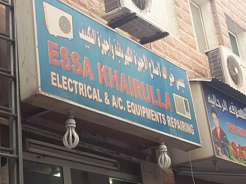HiDubai-business-essa-khairalla-electrical-a-c-equipments-repairing-home-handyman-maintenance-services-naif-dubai-2