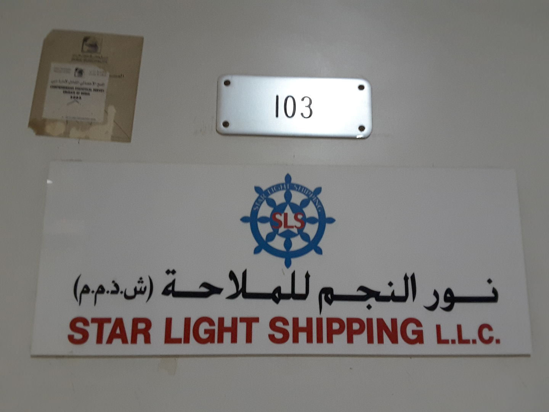 HiDubai-business-star-light-shipping-l-l-c-shipping-logistics-air-cargo-services-al-fahidi-al-souq-al-kabeer-dubai