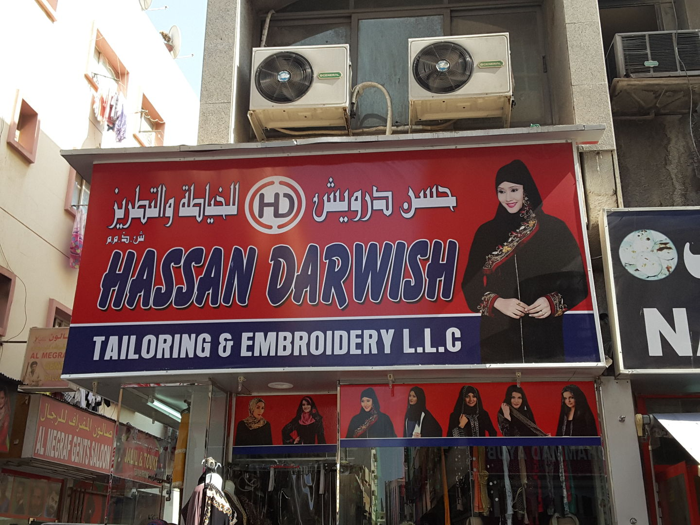 HiDubai-business-hassan-darwish-tailoring-embroidery-b2b-services-distributors-wholesalers-ayal-nasir-dubai-2