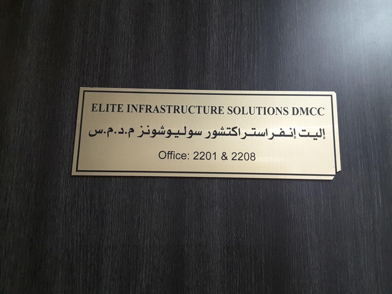 HiDubai-business-elite-infrastructure-solutions-b2b-services-engineering-consultants-jumeirah-lake-towers-al-thanyah-5-dubai-2