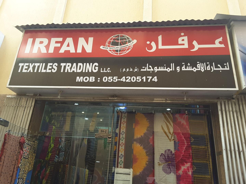 HiDubai-business-irfan-textiles-trading-b2b-services-distributors-wholesalers-ayal-nasir-dubai-2
