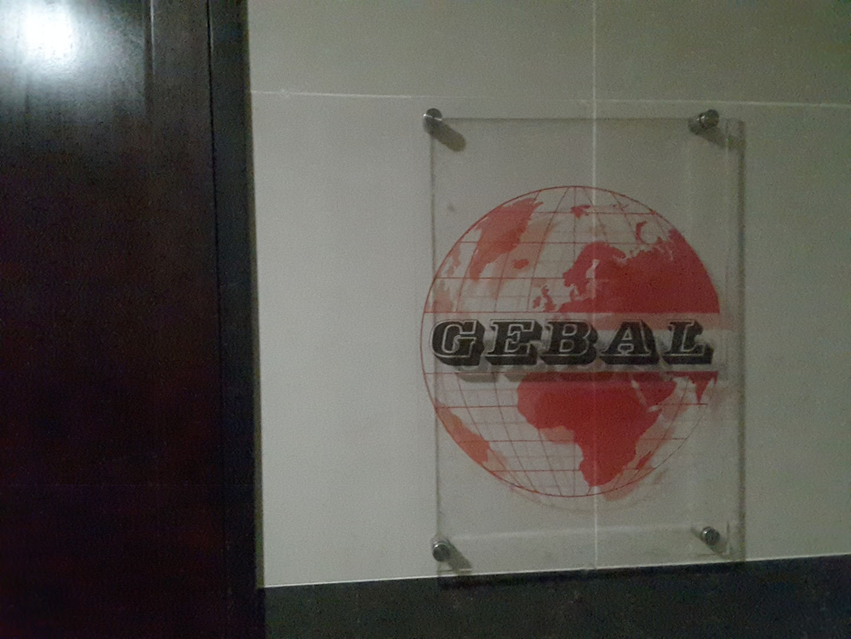 HiDubai-business-gebal-trading-est-construction-heavy-industries-construction-renovation-dubai-motor-city-al-hebiah-1-dubai-2