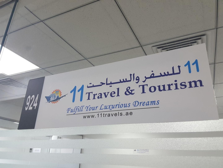 HiDubai-business-11-travel-tourism-hotels-tourism-local-tours-activities-business-bay-dubai-2