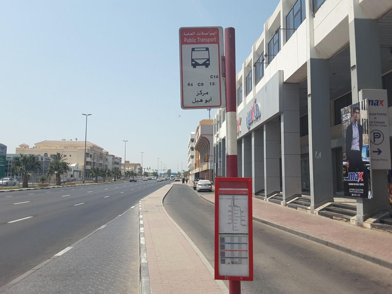 HiDubai-business-abu-hail-center-2-bus-stop-transport-vehicle-services-public-transport-hor-al-anz-east-dubai-2