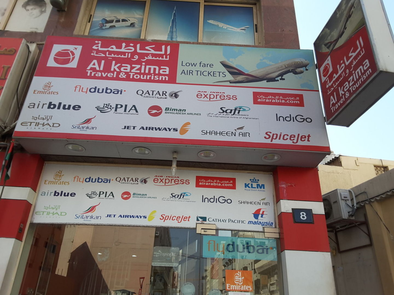 HiDubai-business-alkazima-travel-tourism-hotels-tourism-local-tours-activities-naif-dubai-2