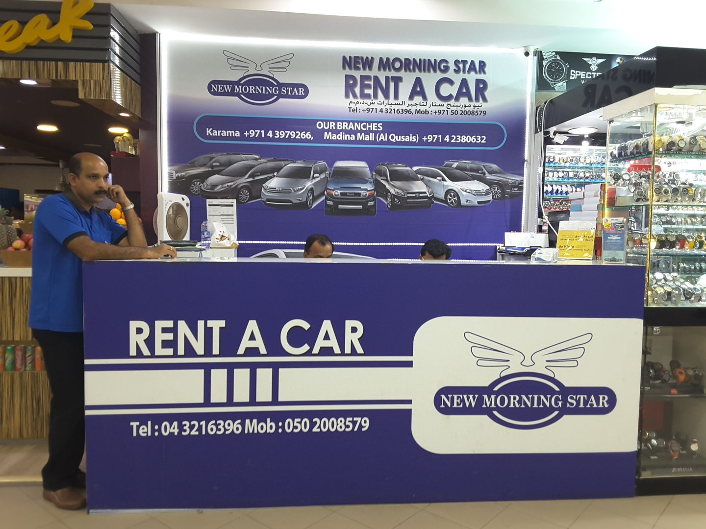 HiDubai-business-new-morning-star-rent-a-car-transport-vehicle-services-car-rental-services-al-quoz-industrial-3-dubai-2