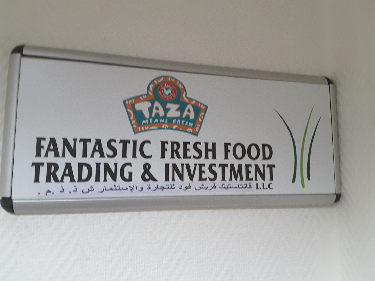 HiDubai-business-fantastic-fresh-food-trading-investment-b2b-services-food-stuff-trading-hor-al-anz-east-dubai-2