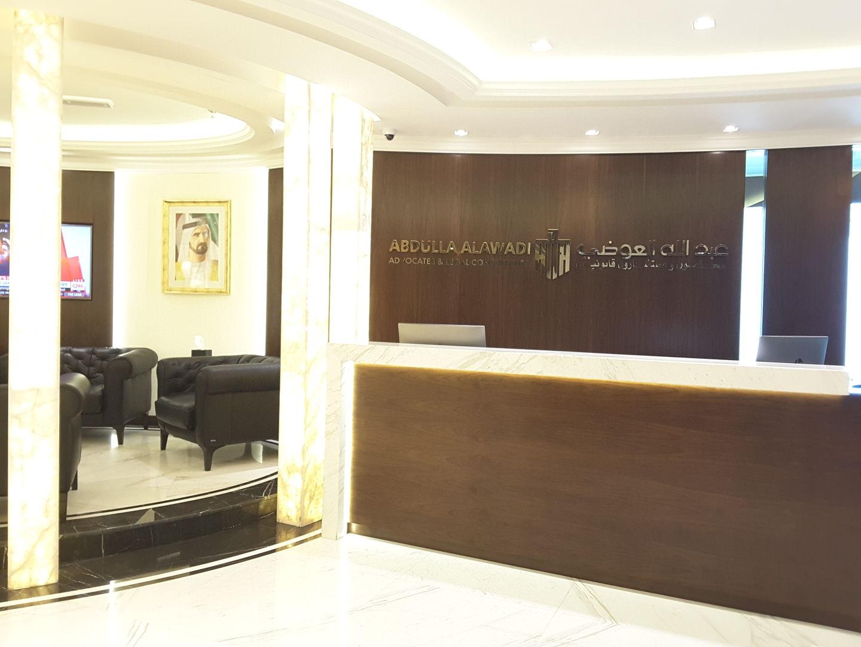 HiDubai-business-abdulla-al-awadi-advocates-legal-consultants-finance-legal-legal-services-business-bay-dubai