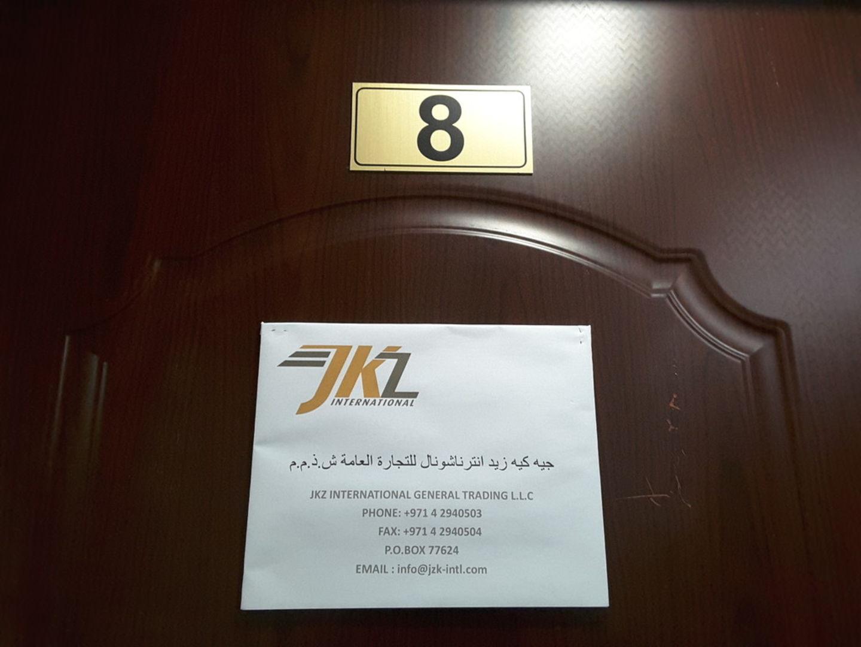 HiDubai-business-j-k-z-international-furnitures-trading-b2b-services-distributors-wholesalers-riggat-al-buteen-dubai-2