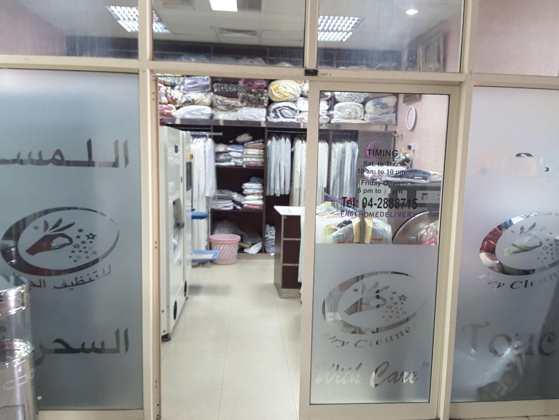 HiDubai-business-magic-touch-dry-cleaners-home-laundry-mirdif-dubai-2