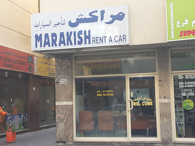 HiDubai-business-marakish-rent-a-car-hotels-tourism-car-rental-services-al-baraha-dubai-2