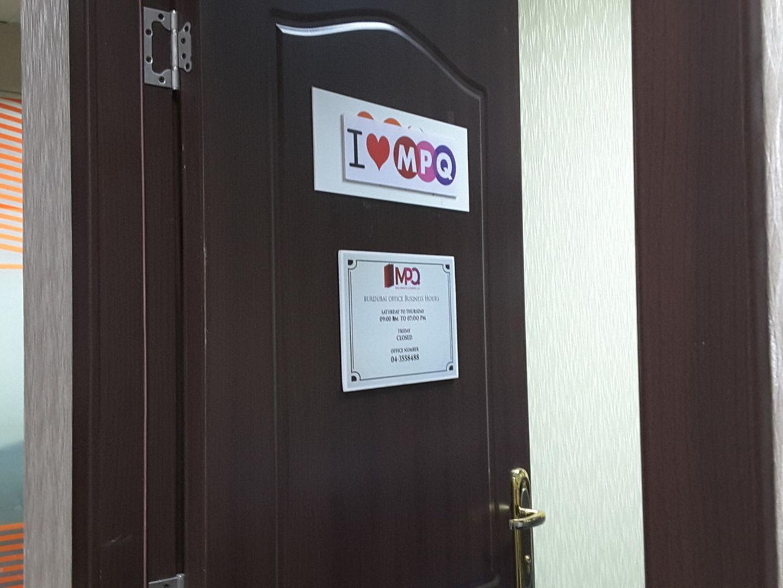 HiDubai-business-mpq-documents-clearing-b2b-services-printing-typing-services-mankhool-dubai