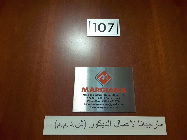 HiDubai-business-margiana-interior-decoration-home-interior-designers-architects-al-barsha-1-dubai-2
