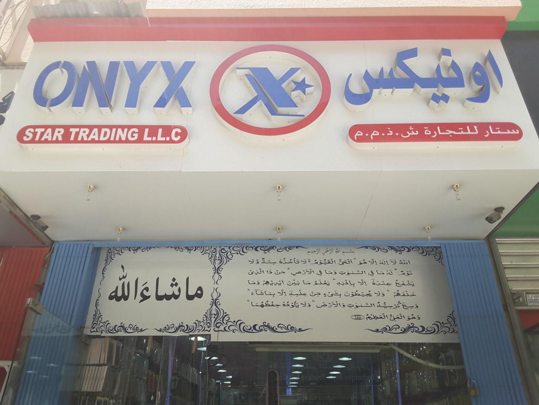 HiDubai-business-onyx-star-trading-shopping-consumer-electronics-al-murar-dubai-2