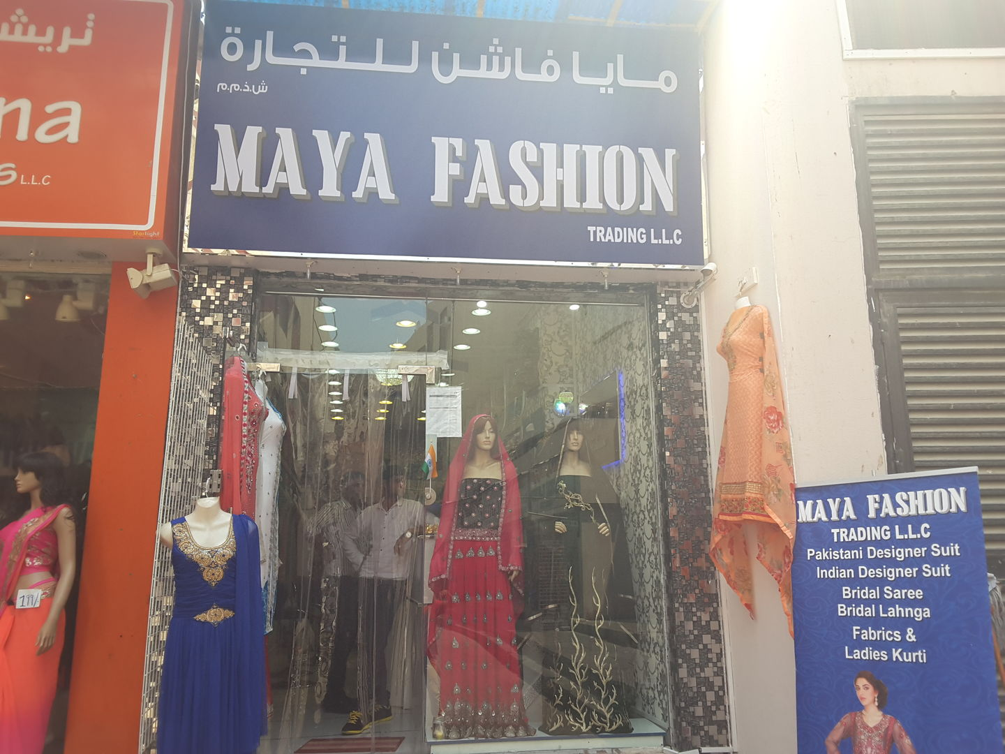 HiDubai-business-maya-fashion-trading-shopping-apparel-meena-bazar-al-souq-al-kabeer-dubai-2