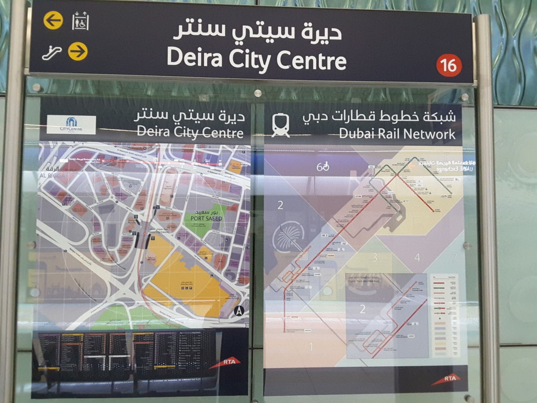 HiDubai-business-deira-city-centre-metro-station-transport-vehicle-services-public-transport-port-saeed-dubai-2