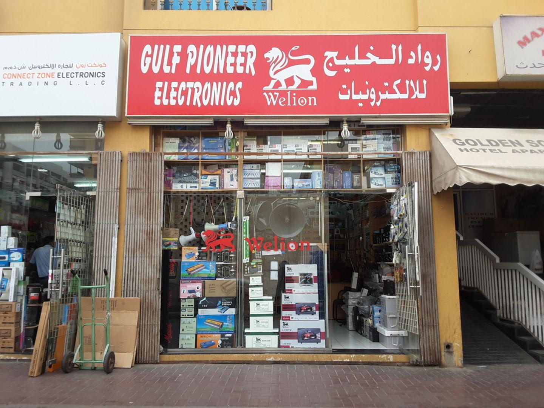 HiDubai-business-gulf-pioneer-electronics-shopping-consumer-electronics-naif-dubai-2