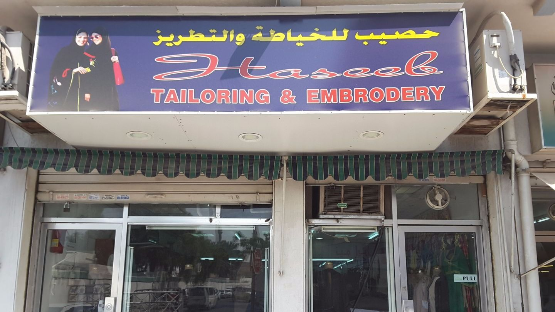 HiDubai-business-haseeb-tailoring-embroidery-home-tailoring-al-satwa-dubai-2
