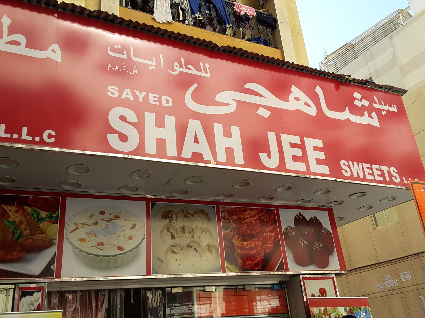 HiDubai-business-sayed-shah-jee-sweets-food-beverage-bakeries-desserts-sweets-al-murar-dubai-2