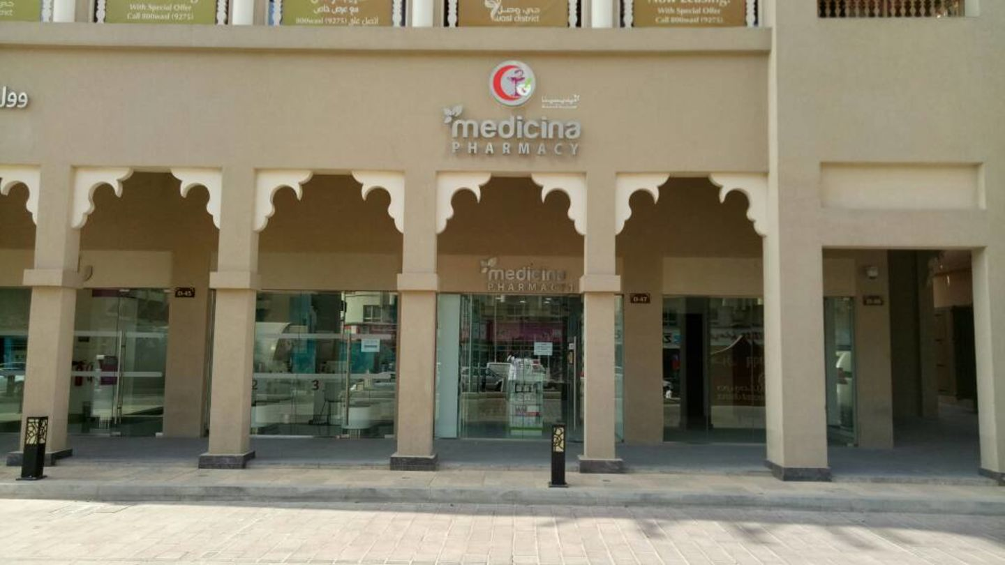 HiDubai-business-medicina-pharmacy-souq-al-wasl-beauty-wellness-health-pharmacy-naif-dubai-2