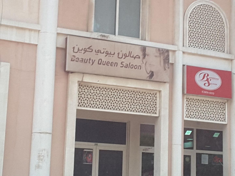 HiDubai-business-beauty-queen-saloon-beauty-wellness-health-beauty-salons-international-city-warsan-1-dubai-2