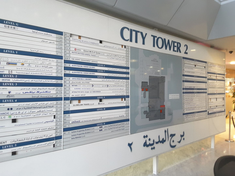 HiDubai-business-techtronics-shopping-consumer-electronics-sheikh-zayed-road-1-trade-centre-2-dubai-2