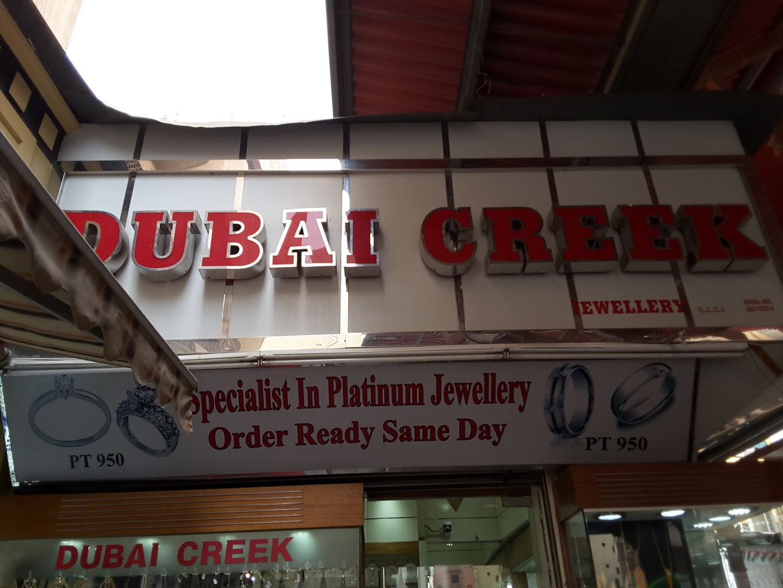 HiDubai-business-dubai-creek-jewellery-shopping-jewellery-precious-stones-al-ras-dubai-2